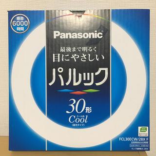 パナソニック(Panasonic)のパナソニック Panasonic 蛍光灯 パルック30形(28W)(蛍光灯/電球)
