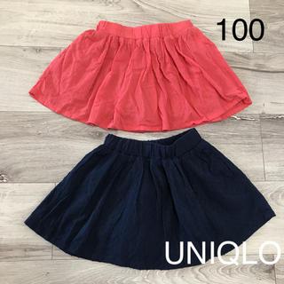 ユニクロ(UNIQLO)のユニクロスカート 女の子100 まとめ売り(スカート)