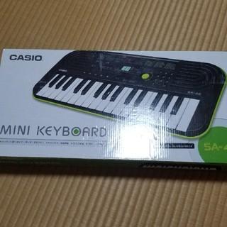 カシオ(CASIO)のCASIO ミニキーボード (電子ピアノ)