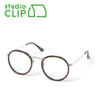 スタディオクリップ(STUDIO CLIP)の【studio CLIP】ほぼ未使用/クリア伊達メガネ/ブラウン(サングラス/メガネ)
