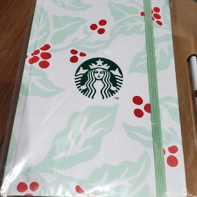 Starbucks Coffee(スターバックスコーヒー)のStarbucks Coffee ジャーナルブック インテリア/住まい/日用品の文房具(ノート/メモ帳/ふせん)の商品写真