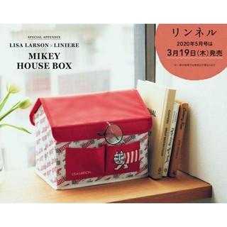 Lisa Larson - リンネル付録  LISA LARSON マイキーのハウス形 収納BOX