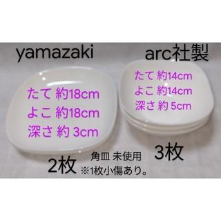 ヤマザキセイパン(山崎製パン)のyamazaki 春のパンまつり★スクエアボウル3個&角皿2枚★(食器)