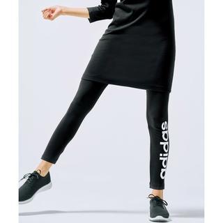 adidas - 【adidas】レギンス Lサイズ BP5588【アンティカ】