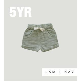 Caramel baby&child  - 【Jamie Kay】ジェイミーケイ オーガニックコットン ショートパンツ