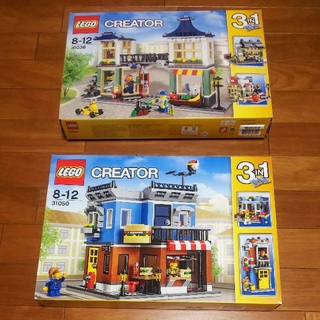 Lego - レゴ★クリエイター  31036 &  31050 超人気 未開封・新品 激レア