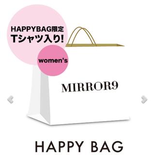 GYDA - ミラーナイン mirror9 完売 ハッピーバッグ 新品未使用