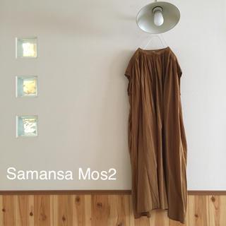 SM2 - Samansa Mos2♡ふんわりギャザーワンピース