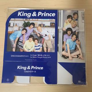 Johnny's - King&Prince CD&DVDケース Myojo