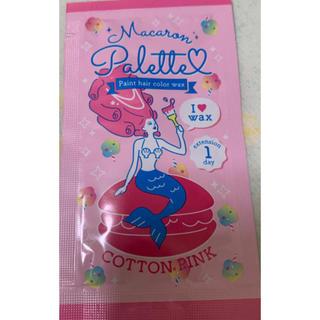 ヘアカラーワックス ピンク ホワイト 2種セット(ヘアワックス/ヘアクリーム)