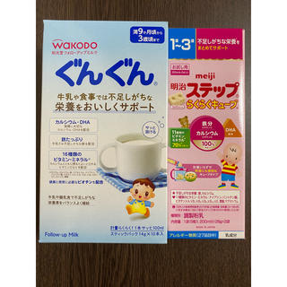 粉ミルク携帯用