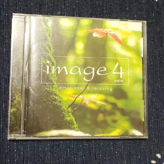 イマージュ4 quatre CD(ヒーリング/ニューエイジ)