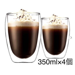 ボダム(bodum)のbodum ボダム ダブルウォールグラス 350ml×4個(グラス/カップ)