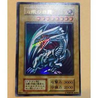 遊戯王 - 遊戯王 青眼の白竜 初期スターターbox