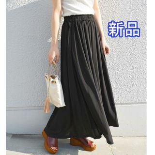 新品★SHIPS khaju リラックスマキシスカート ブラック