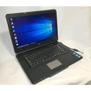 エヌイーシー(NEC)の【i3搭載】NEC /ノートパソコン/ブラック【安心モデル】(ノートPC)