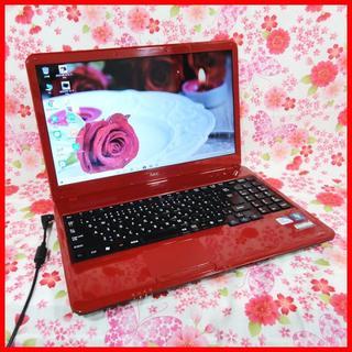 NEC - 【爆速Core i5】ノートパソコン♪オフィス♪初心者も安心♪Windows10