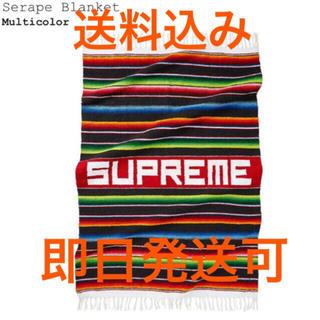 Supreme - Supreme Serape Blanket
