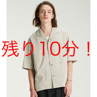 LIDNM total check open collar