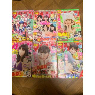 コウダンシャ(講談社)の週刊少年マガジン 2013 6-11号 6号セット(漫画雑誌)