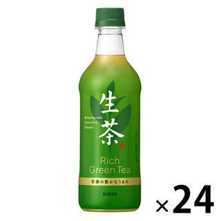キリン(キリン)のキリン 生茶 525ml×24本(茶)