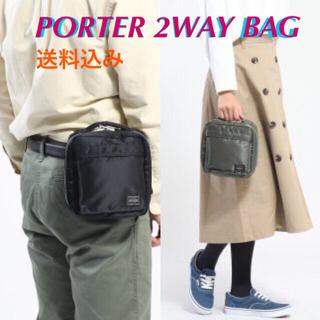 PORTER -  【送料込み】PORTER / TANKER 2WAY BAG