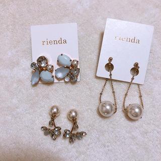 rienda - リエンダ ピアス 3つセット
