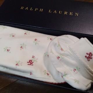ラルフローレン(Ralph Lauren)の新品◆ラルフローレン クラッシック フラワー スタイ ブーティー 靴下(ベビースタイ/よだれかけ)