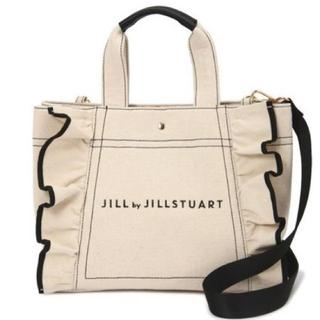 JILL by JILLSTUART - フリルトートバッグ(大)