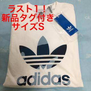 adidas - 新品タグ付き!アディダスオリジナルス Tシャツ
