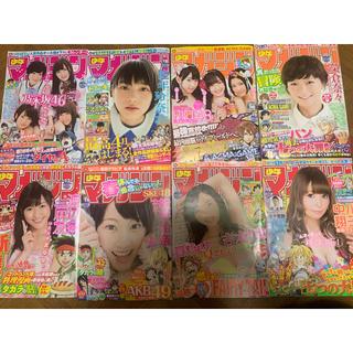 コウダンシャ(講談社)の週刊少年マガジン 2013 13-20号 8冊セット(漫画雑誌)