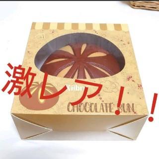 激レア  kiibru チョコパンスクイーズ