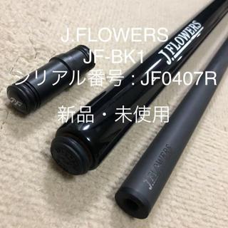 J.FLOWERS  JF-BK1  シリアル番号 : JF0407R(ビリヤード)