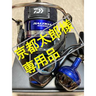 DAIWA - ダイワ ソルティガ4500H