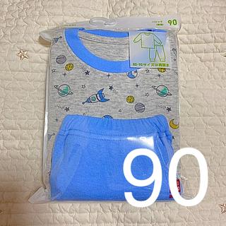 ユニクロ(UNIQLO)の新品 ダブルフェイスパジャマ 90(パジャマ)