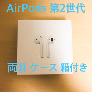 Apple - AirPods 第2世代 中古 両耳 ケース 箱付き