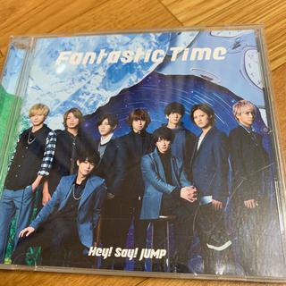 ヘイセイジャンプ(Hey! Say! JUMP)のFantastic Time(通常盤/初回プレス)(ポップス/ロック(邦楽))