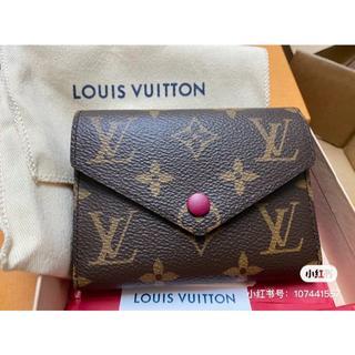 LOUIS VUITTON - 早い者勝!送料無料!財布