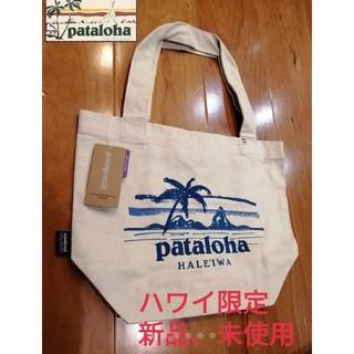 パタゴニア(patagonia)の新品⭐ハワイ限定⭐パタロハ パタゴニア レディース トートバッグ(トートバッグ)