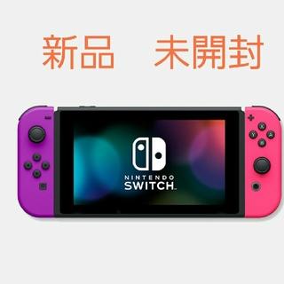 Nintendo Switch - 新品未開封★Switch 任天堂スイッチ 本体  ニンテンドウ