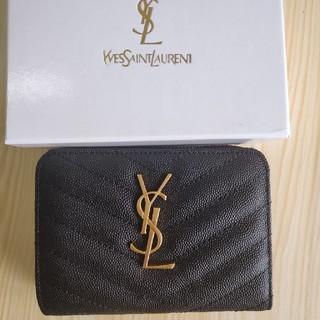 イヴサンローランボーテ(Yves Saint Laurent Beaute)の早い者勝ち♪ Saint Laurentサンローラン 財布 小銭入れ(財布)