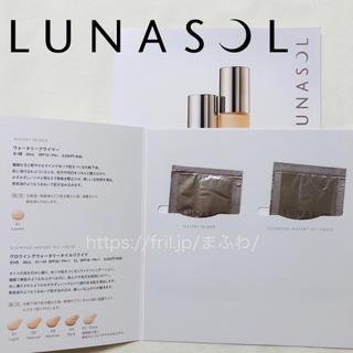 ルナソル(LUNASOL)のサンプル 4個 ルナソル リクイドファンデ プライマー(サンプル/トライアルキット)
