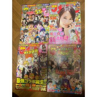 コウダンシャ(講談社)の週刊少年マガジン 2014 1-6号 4冊セット(漫画雑誌)