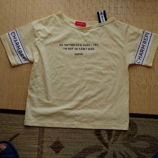 repipi armario - レピピアルマリオ 今期購入可愛い肩出しTシャツ