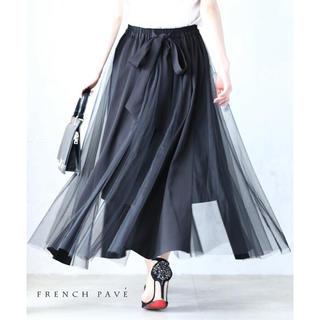 カワイイ(cawaii)の新品未使用 cawaii FRENCH PAVE 異素材合わせたミックススカート(ロングスカート)