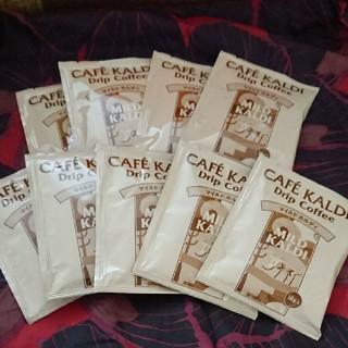 カルディ(KALDI)のカルディ マイルドカルディ ドリップコーヒー(コーヒー)