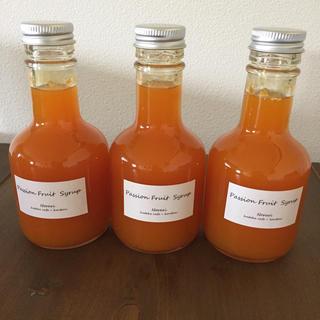 パッションフルーツシロップ  3本(缶詰/瓶詰)