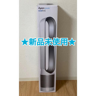 Dyson - 【新品未使用】Dyson ピュアクールリンク TP03WS 扇風機 空気清浄機