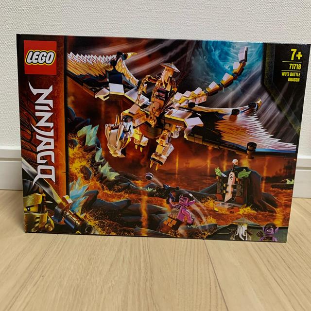Lego(レゴ)のレゴ(LEGO) ニンジャゴー ロイヤル・ドラゴン アルビリオン 71718 キッズ/ベビー/マタニティのおもちゃ(積み木/ブロック)の商品写真