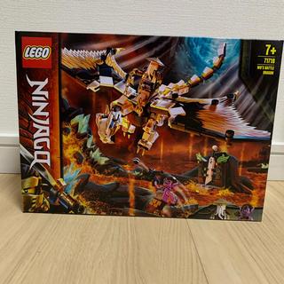 Lego - レゴ(LEGO) ニンジャゴー ロイヤル・ドラゴン アルビリオン 71718